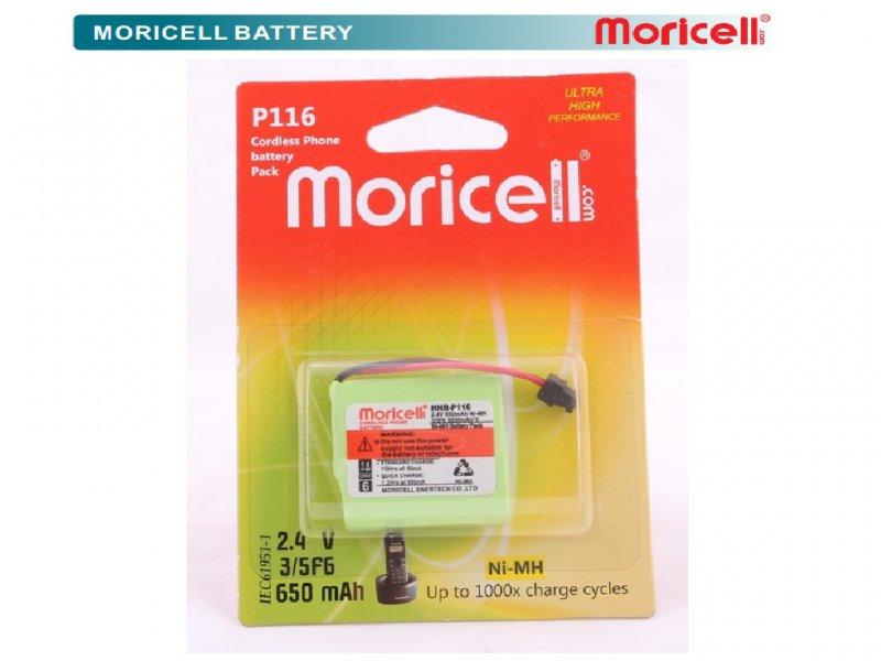 باتری تلفن بی سیم پاناسونیک HHR_P116 موریسل