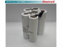 باتری جاروشارژی کنوود 14.4 ولت 1500 میلی آمپر موریسل