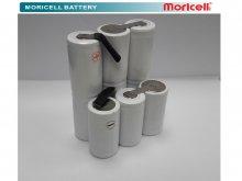 باتری جاروشارژی مجیک 10.8 ولت 1500 میلی آمپر موریسل