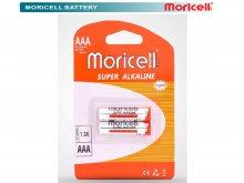 AAA Alkaline moricell
