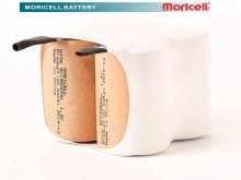 Cleaner Battery Moulinex 4.8V 1500mAh