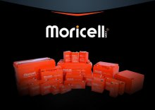Moricell battery 12v 80Ah