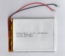 باطری لیتیوم پلیمر 3.7 ولت 2800 میلی آمپر (386882)